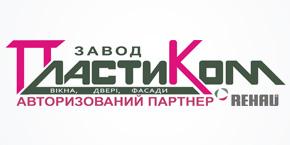 ПластиКом