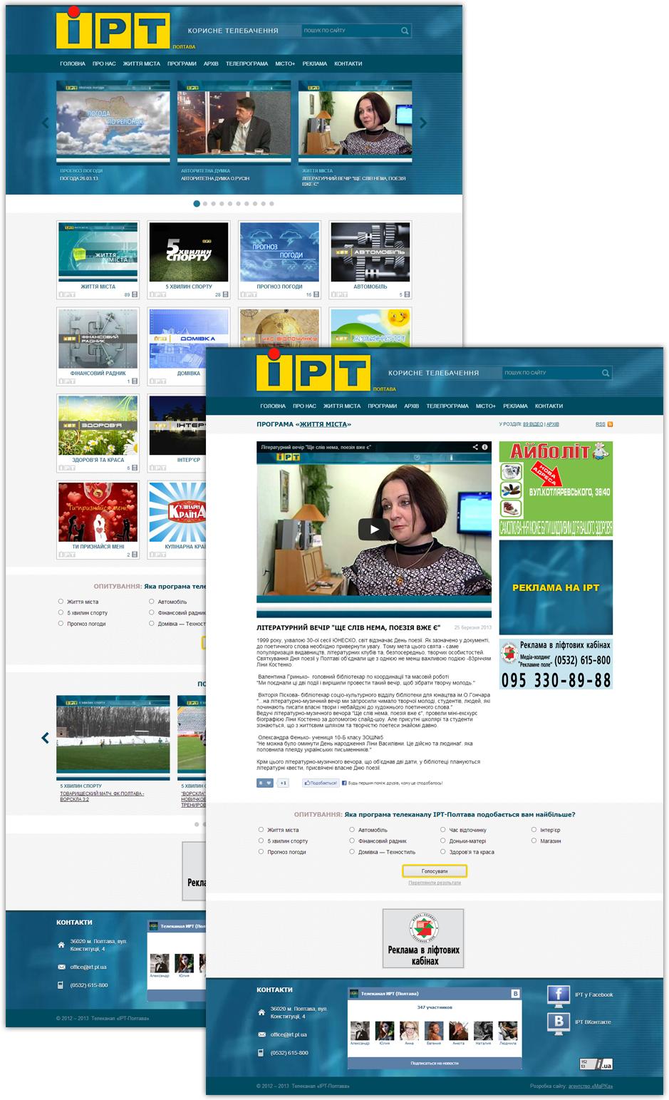Продвижение сайтов телеканалов phpbb an xrumer service is alive